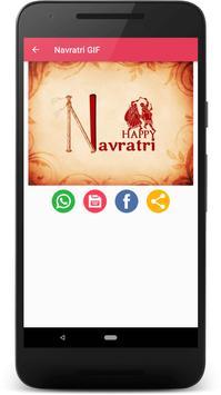 Navratri gif screenshot 3