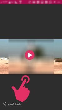 تحميل صور و فيديو من انستقرام screenshot 4