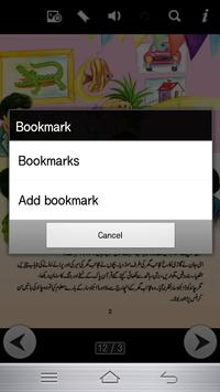 Chand Ka Dinosaur - Urdu Story apk screenshot