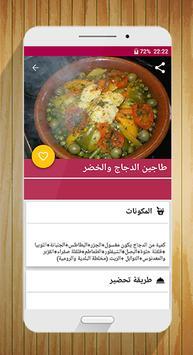 وجبات سريعة captura de pantalla 4
