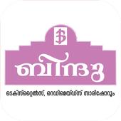 Bindu Textiles icon