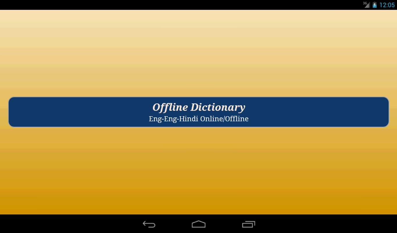 free offline dictionary download for android mobile