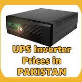 UPS Inverter Prices Pakistan icon