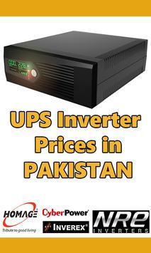 UPS Inverter Prices Pakistan poster