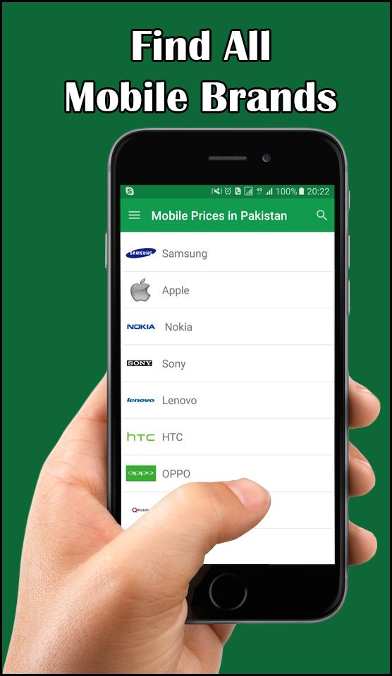 download mymobiler for android apk