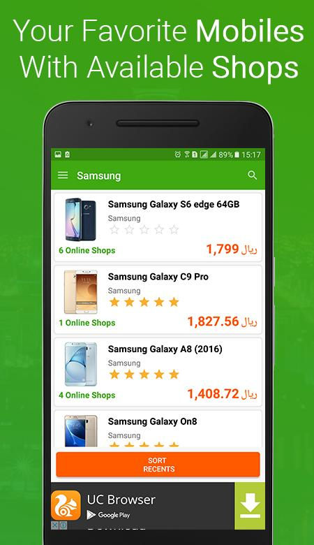 Mobile Prices in Saudi Arabia for Android - APK Download