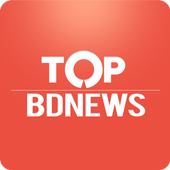 Top BDNews: Latest Bangla News icon