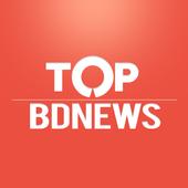Top BDNews: Latest Bangla News icon
