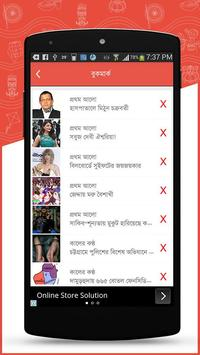 Top BDNews: Latest Bangla News apk screenshot
