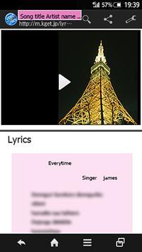 Video Lyrics Search Play Share स्क्रीनशॉट 2