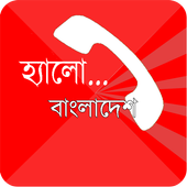 BD Chairman,Mayor Mobile No. icon