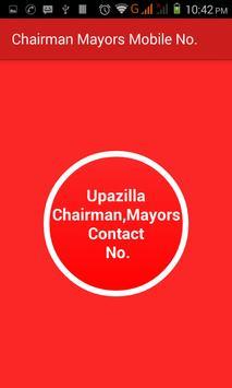 BD Chairman,Mayor Mobile No. screenshot 2