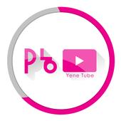 የኔ ቲዩብ | YeneTube icon