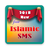 Islamic Messages ~ SMS and Status Quotes icon