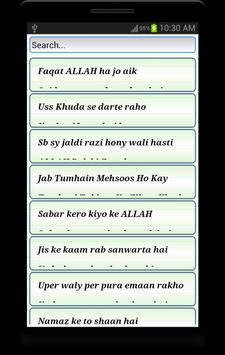 Islamic Messages ~ SMS and Status Quotes poster