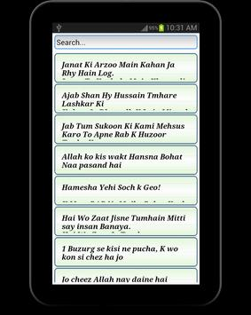 Islamic Messages ~ SMS and Status Quotes apk screenshot
