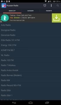 Russian Radio apk screenshot
