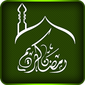 Ramadhan Apps-Alerts & Dua icon