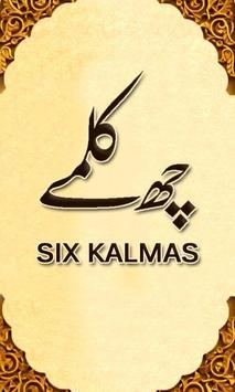 6 Kalmas (الإسلام) الملصق