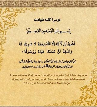 6 Kalmas (الإسلام) تصوير الشاشة 2
