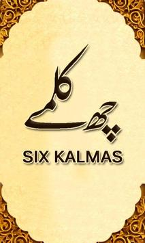 6 Kalmas (الإسلام) تصوير الشاشة 4