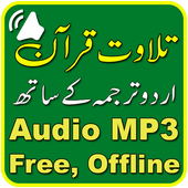 Quran Pak with Urdu translation,free offline audio simgesi