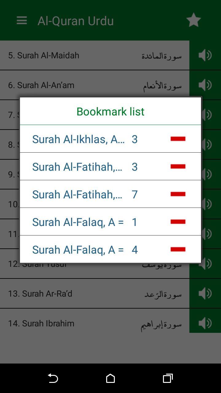 Quran Pak with Urdu translation,free offline audio for Android - APK