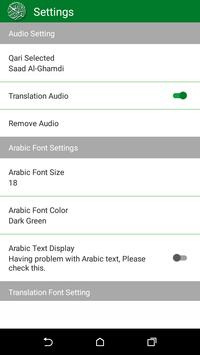 Quran Pak with Urdu translation,free offline audio Screenshot 2