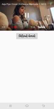Aishwarya Majmudar 2018 HD screenshot 2