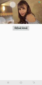 Aishwarya Majmudar 2018 HD screenshot 3