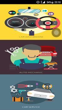 صيانة أعطال السيارات وحلولها poster