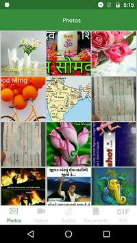 Chat App Media Gallery poster