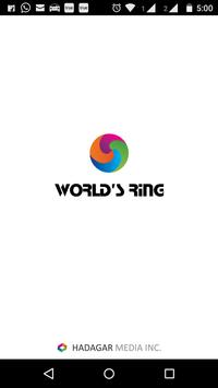 World's Ring (Unreleased) poster