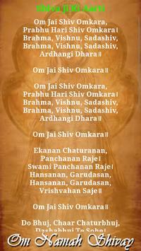 Shiv Aarti screenshot 6