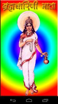 Brahmacharini Mata poster
