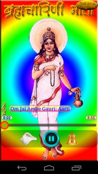 Brahmacharini Mata screenshot 5