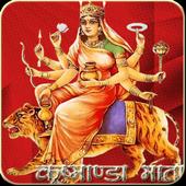 Kushmanda Mata icon