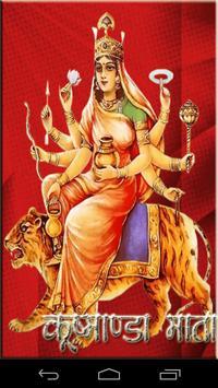 Kushmanda Mata poster