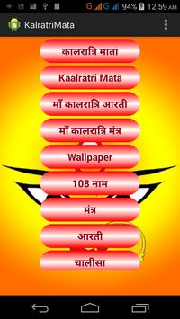 Kalratri Mata poster