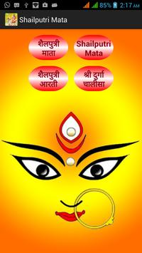 Shailputri Mata apk screenshot