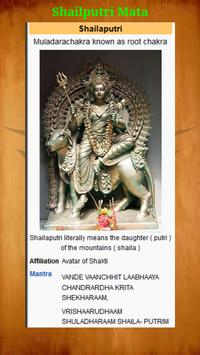 Shailputri Mata apk screenshot