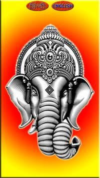 Ganesha Chaturthi apk screenshot