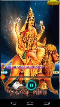 Skanda Mata apk screenshot
