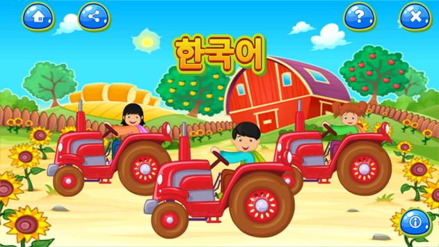 Little Puzzlers Vegetables|Puzzles for kids apk screenshot