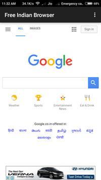 Free Indian Browser screenshot 2