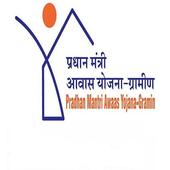 Pradhan Mantri Awaas Yojna PMAYG icon