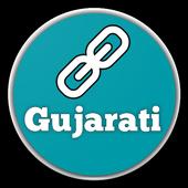 200+ Gujarati Useful Websites icon
