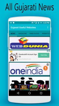 200+ Gujarati Useful Websites poster