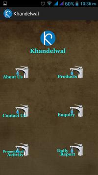 Khandelwal App screenshot 1