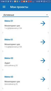 Mobilmerch screenshot 3
